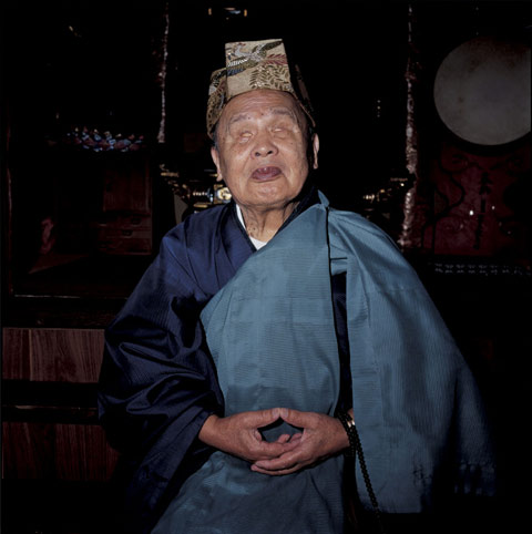 Tohoku region Tatsuki Masaru