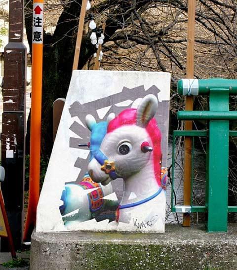 K-Narf-Photograffiti