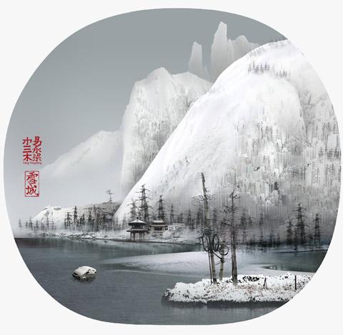 Yang-Yongliang photography