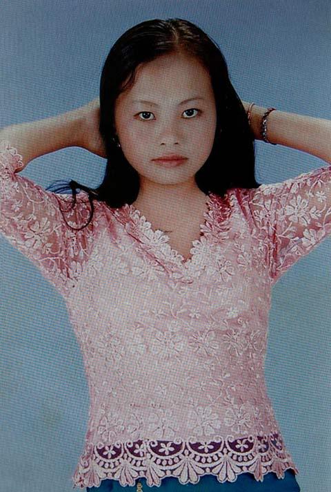 Pao Houa Her