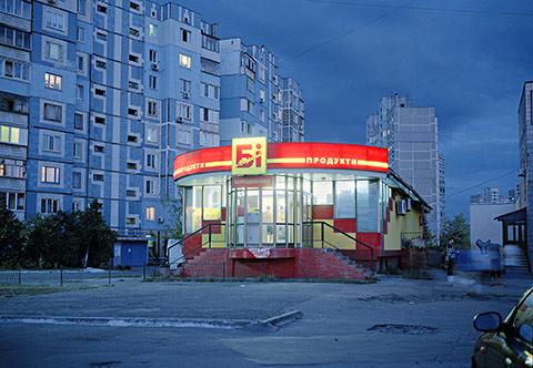 Sasha_RUDENSKY_Photography