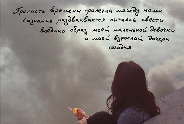 Diana_Markosian_07