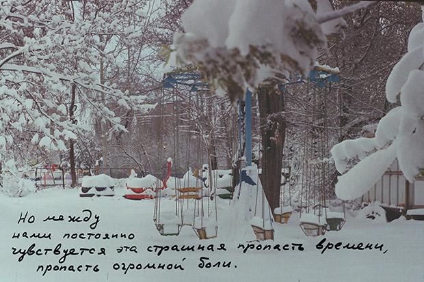 Diana_Markosian_09