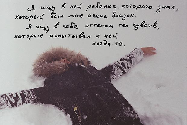 Diana_Markosian_12