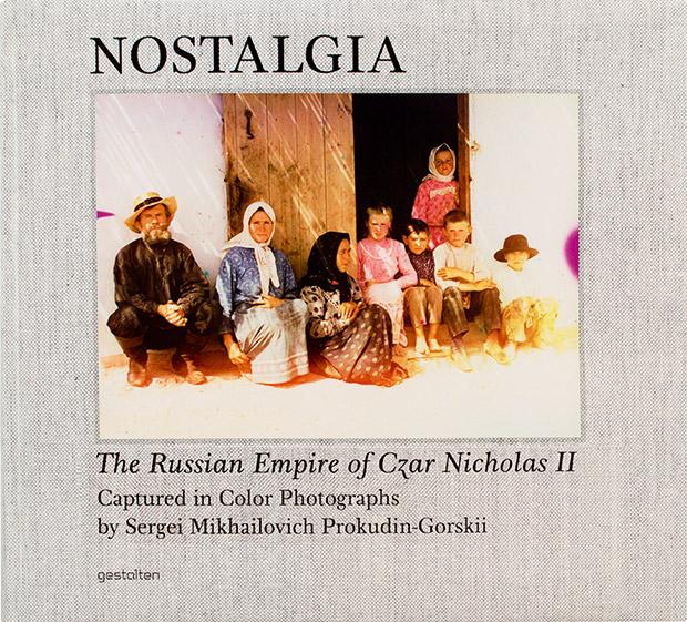 Nostalgia_09