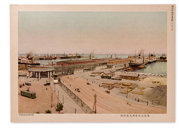 Chinese_Photobook