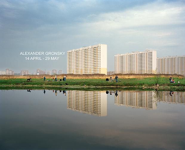 Alexander-Gronsky
