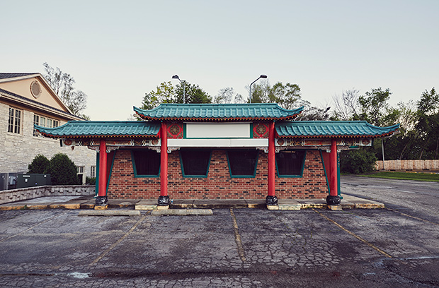 From Pawnshops to Funeral Homes, Photographer Documents The Fate of the Last Remaining Pizza Huts