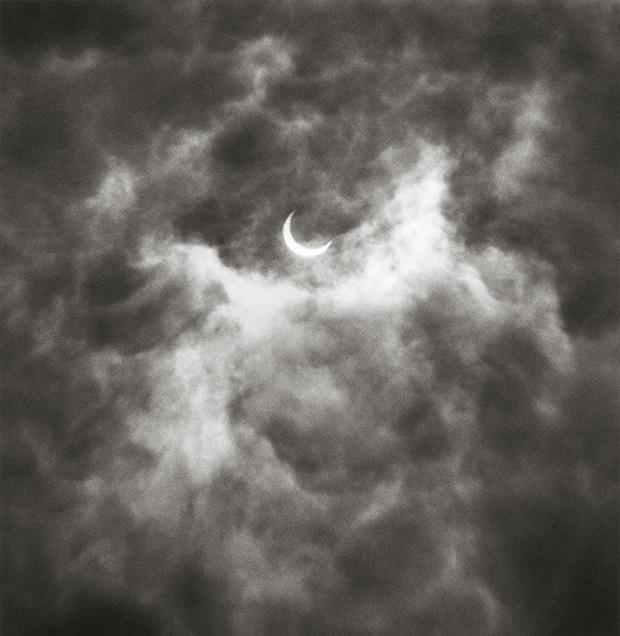 Solar Eclipse, Tokyo, Honshu, 2012