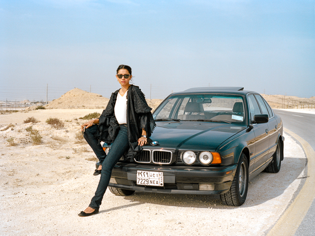 saudi_aramco_2011_2012_without_name_scans_3f_0087