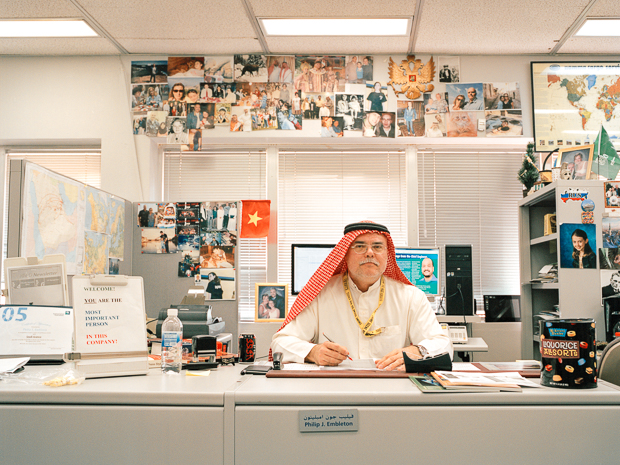 saudi_aramco_2011_2012_without_name_scans_58_edit_working