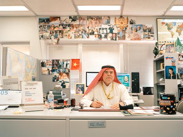 saudi_aramco_2011_2012_without_name_scans_58_edit_working
