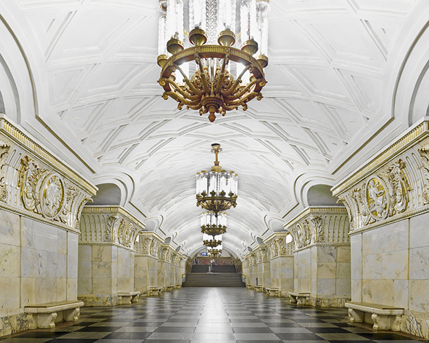Prospekt-Mira-Station,-Moscow,-Russia-2015-HR-
