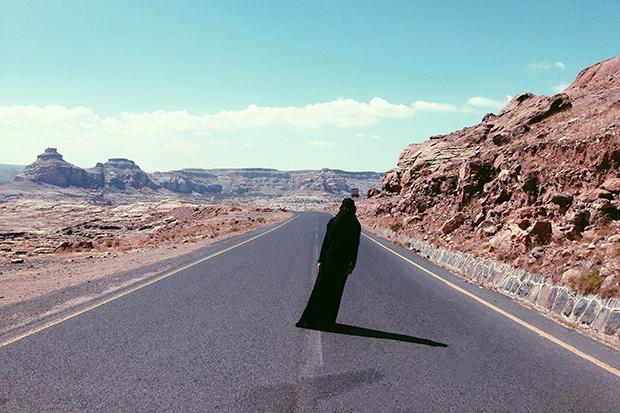 Revealing the Power and Beauty of Yemeni Women