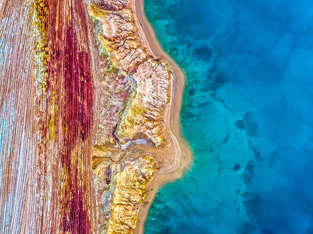 rainbow-quarry