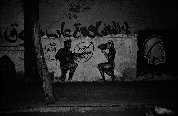 forthright_egypt